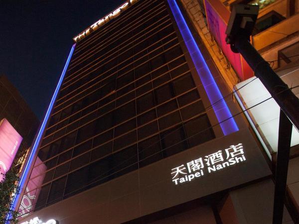 天閣酒店−南西店