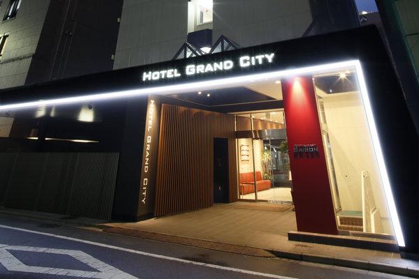 東京格蘭城市飯店