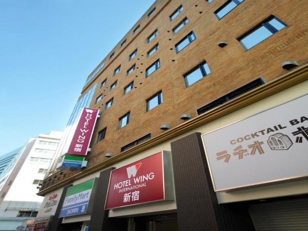 WING國際飯店 - 新宿