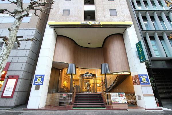 東京日本橋微笑飯店