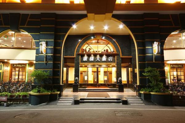 康橋大飯店-台東館