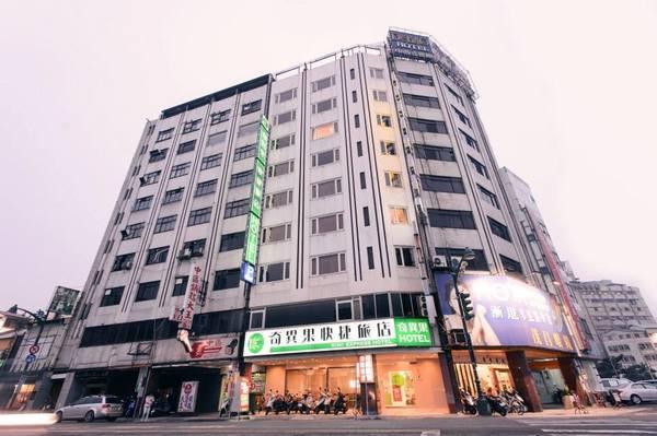 奇異果快捷旅店 - 中正店