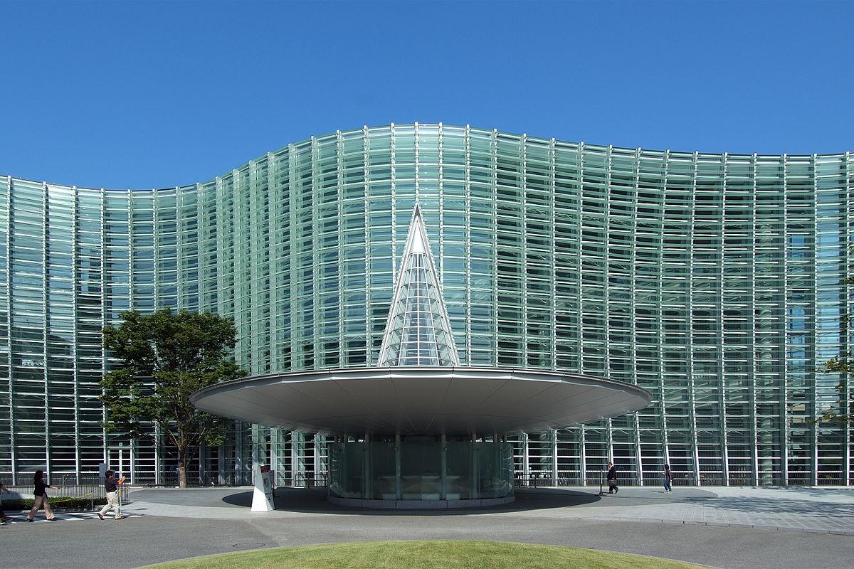 1200px-National_Art_Center_Tokyo_2008