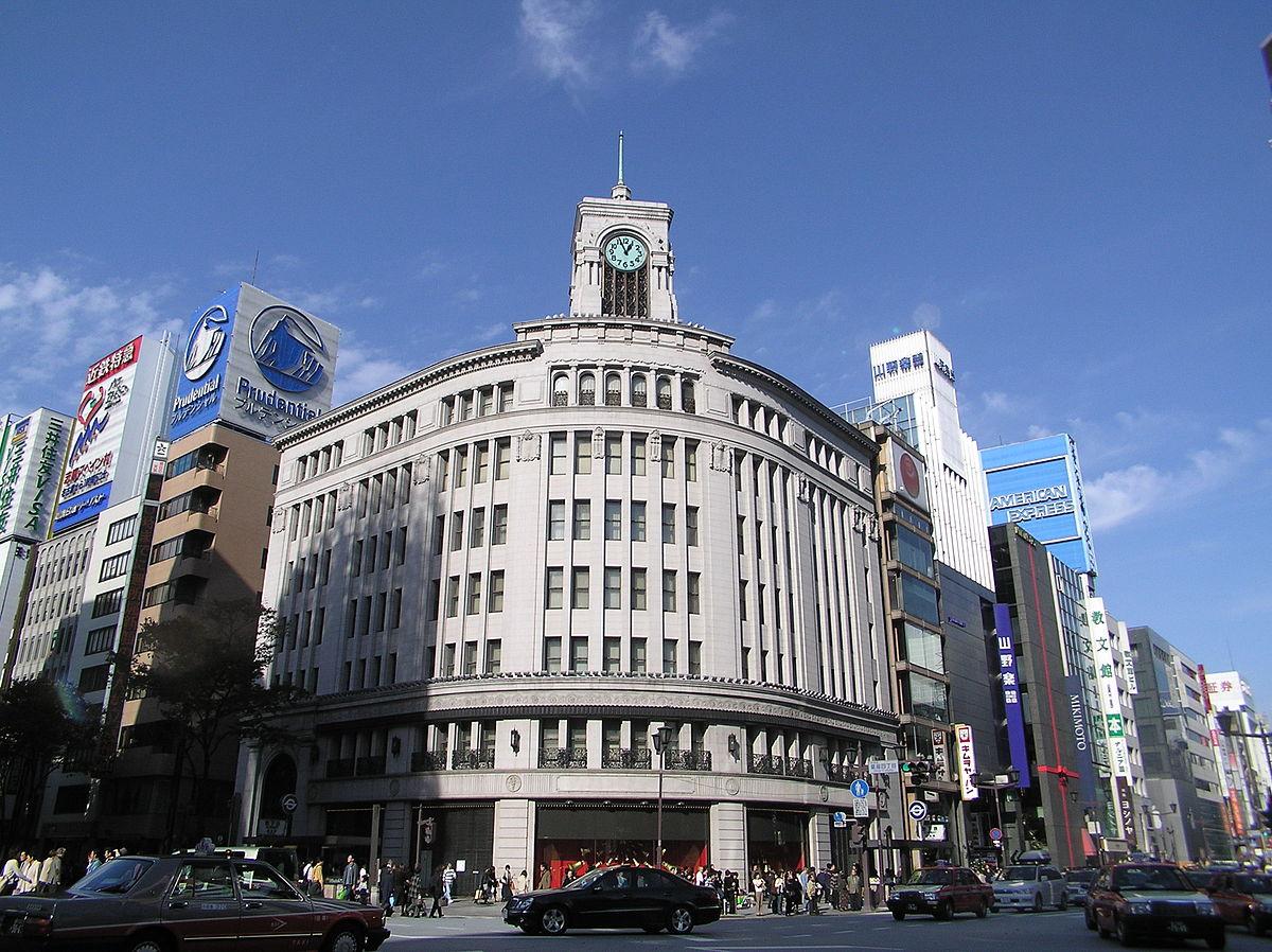 1200px-Wako_Ginza_Chuo_Tokyo_4_16_November_2003