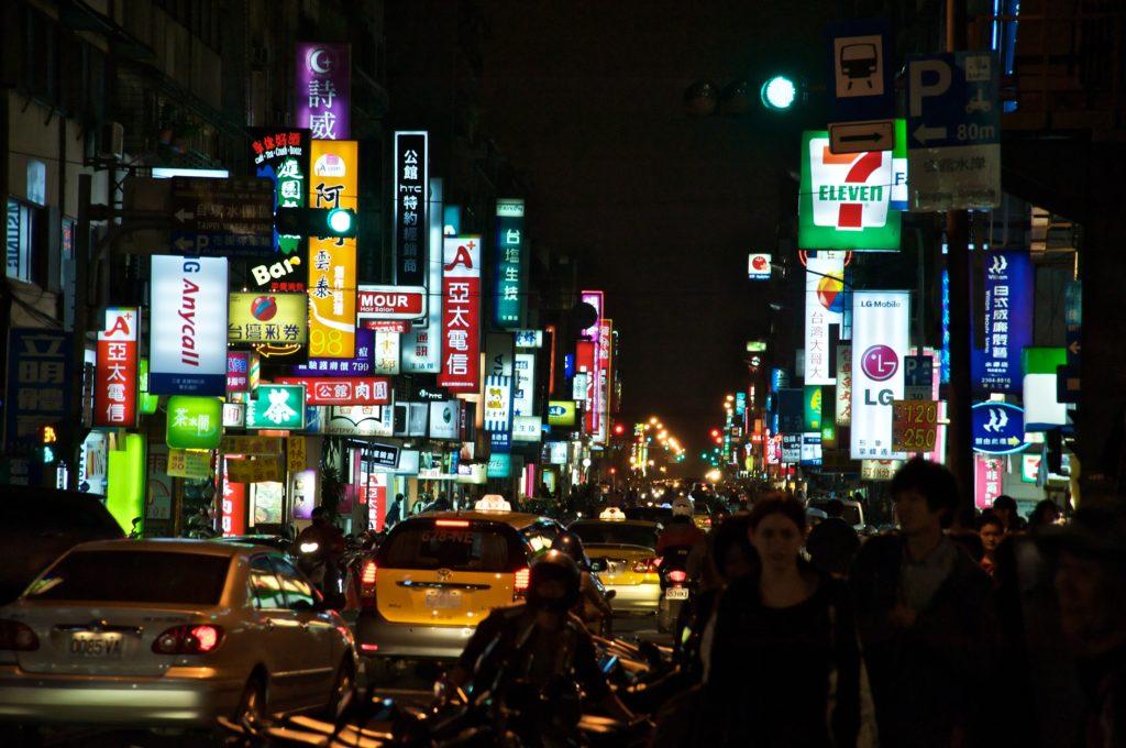 Taiwan_2009_Taipei_GongGuan_At_Night_FRD_8551