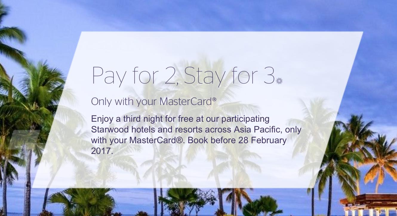 飯店 優惠|刷MasterCard萬事達卡,SPG喜達屋、Accor雅高享住三付二優惠